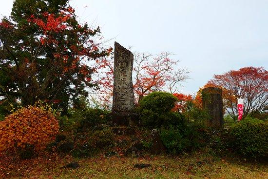 Nagurumi Castle Ruins: 名胡桃城址石碑