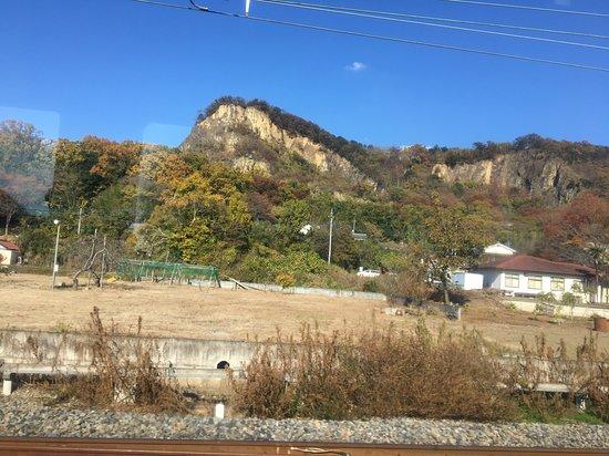 Mount Iwafune