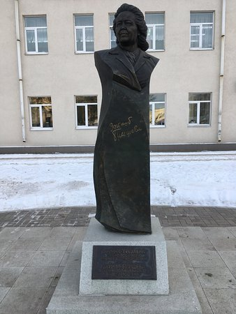 Monument to Zaynab Biisheva