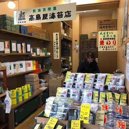 Yonemoto Coffee Shop لوحة