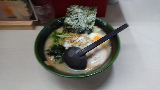 Sapporo Ramen Kumakichi Yokocho-main branch: 味噌ラーメン