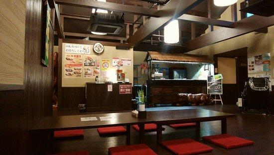 Kimitsu, Japan: 四季の湯