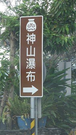 Bord naar Shenshan waterfall
