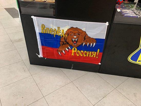 Rostov-on-Don Photo