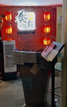 Yangxindian Hot Pot (Tsim Sha Tsui): 尖沙咀養心殿