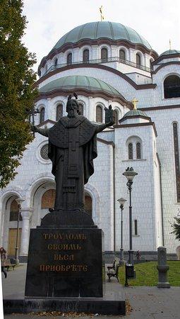 St. Sava Monument