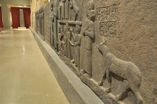 Gaziantep Museum of Archaelogy