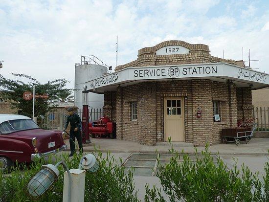 Erste Tankstelle in Abadan