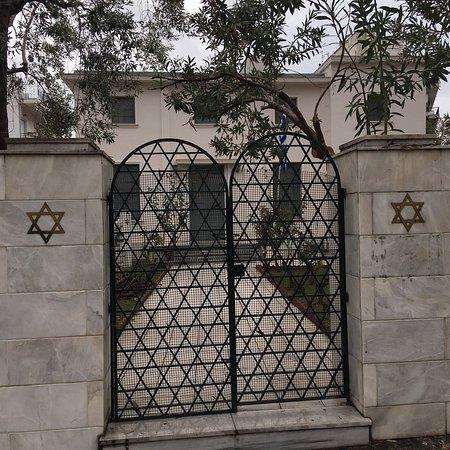 Εβραϊκή Συναγωγή Βόλου