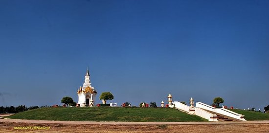 Thung Talay Luang - The Holy Heart Land