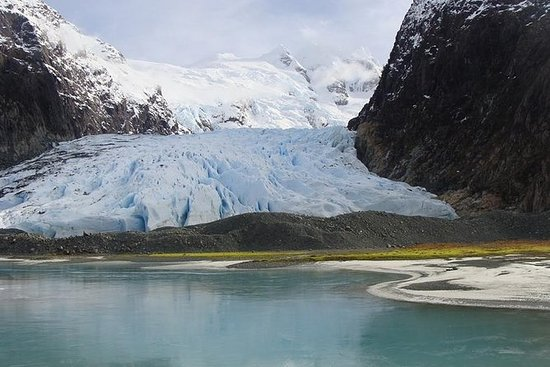 Balmaceda and Serrano Glaciers...
