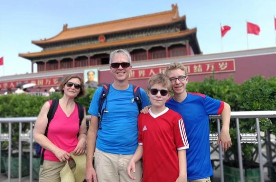 Forbidden City Private Tour med...