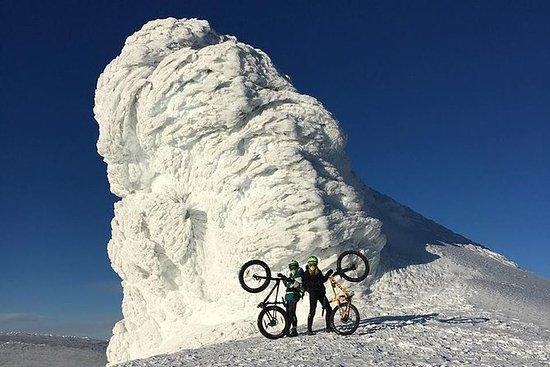 Møt Eyjafjallajökull Volcano - Super...