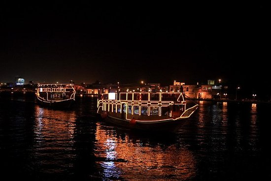 Aften Sunset Dhow Cruise Tour - Muscat