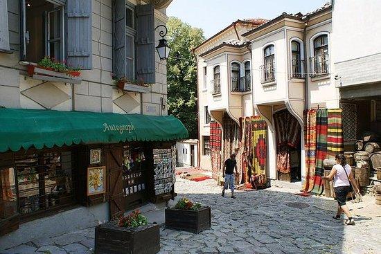 Besuchen Sie Plovidv & Street of...