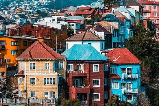 私人全日导游Valparaiso和Vina Del Mar之旅