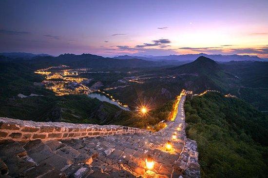 从北京到古北水乡的2天私人长城夜景和过夜