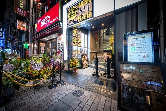 The Public Stand Ikebukuro West Entrance Romance-dori