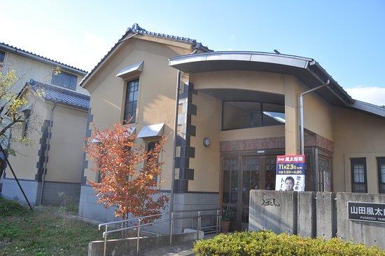 Futaro Yamada Memorial