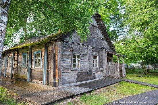 House-Museum of Sergey Dovlatov