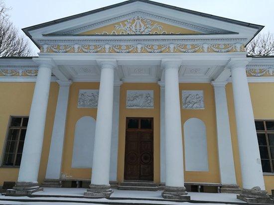 Pavilion Concert Hall