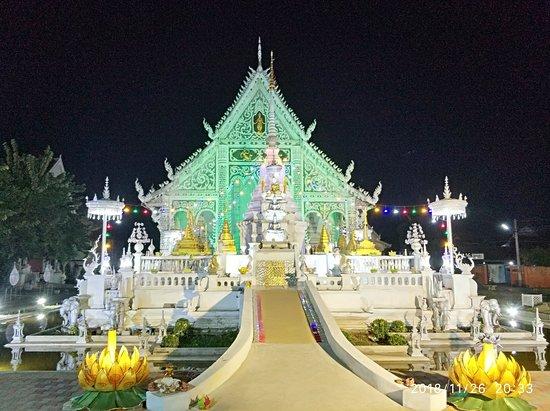 Wat Chiang Rai