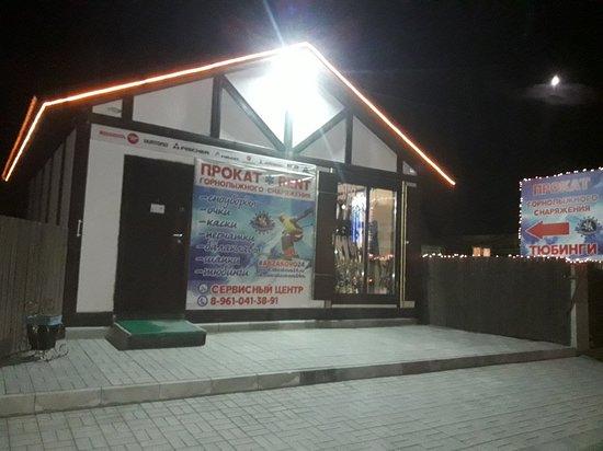 Novoabzakovo, รัสเซีย: ABZAKOVO24