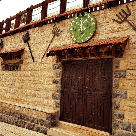 Kfar Cana Foto