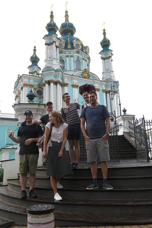"Guided tours in Kiev and Lviv ""I Love My City. Kiev"""