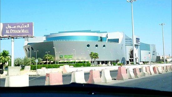 Othaim Mall