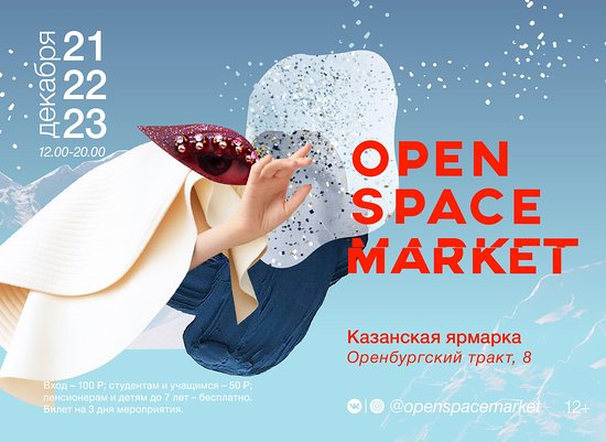 ‪OPEN SPACE MARKET‬
