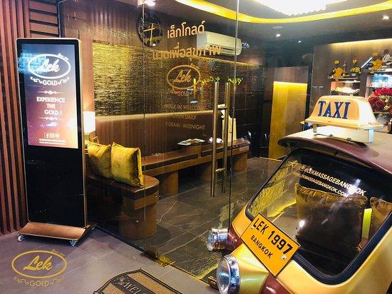 Lek Massage Bangkok - Lek Gold: Exterior