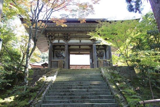 Saimyo-ji Temple Nitemmon