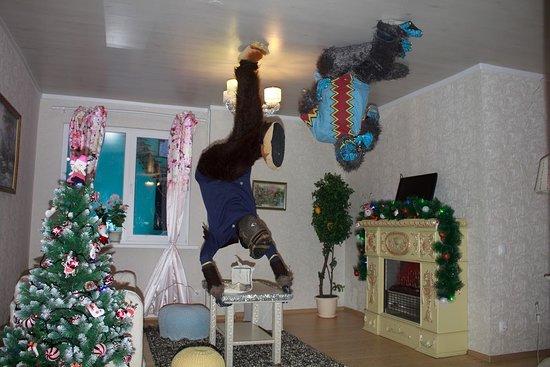 Petrovo, Ρωσία: Новый год в перевернутом доме