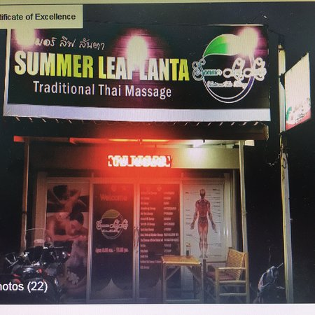Wow Congratulations Summer Leaf Lanta just received Certificated Of Excellent from TripAdvisor 🙏🙏🙏  Welcome to Summer Leaf Lanta we are now open and ready for the high season with the clean environment and our professional massager.   For anyone who need an intense pressure massage for back pain or just to relax otherwise.   Don't hesitate to come by. See you! 💃🏼💕🙏