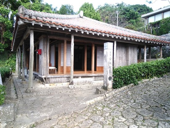 Kanagushikumuraya