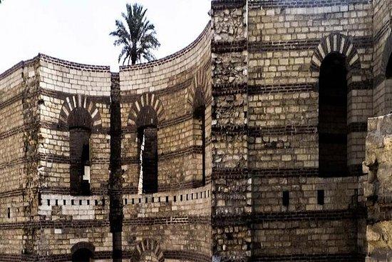 Tagesausflug von Kairo nach Islamic...