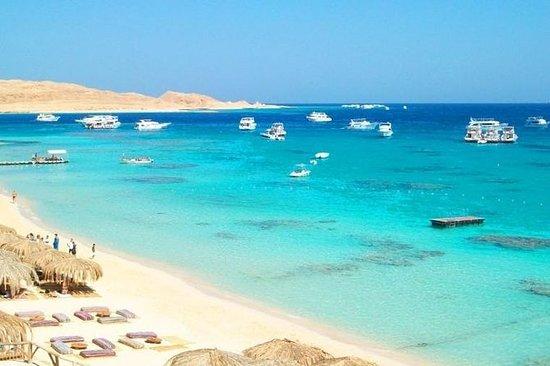 Viagem de um dia de Hurghada para a...