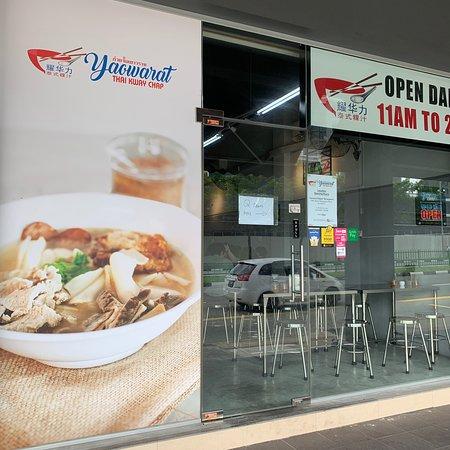 Yaowarat Thai Kway Chap