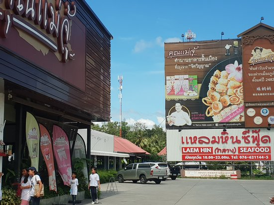 The big sign board that you cant miss on your way to the airport from Patong.
