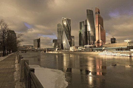 Moscou, Russie : Moscow-City