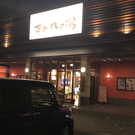 Restauranter i Ibaraki