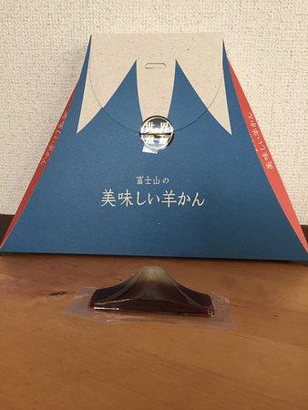Fujiyoshida Photo