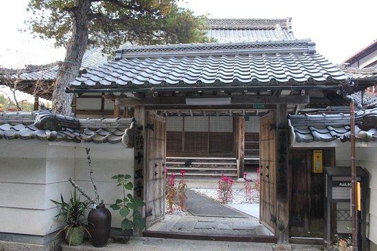 Juoji Temple