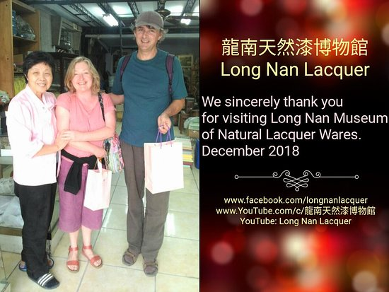 Long-Nan Museum of Natural Lacquer Ware: We sincerely thank you for visiting Long Nan Museum of Natural Lacquer Wares. December 2018.