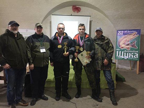 Ежегодный чемпионат по рыбной ловле Фортовая Щука