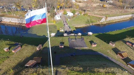 Знамя современного форта 11