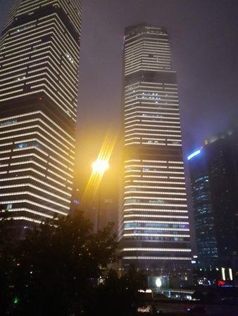 Shanghai, China: 上海
