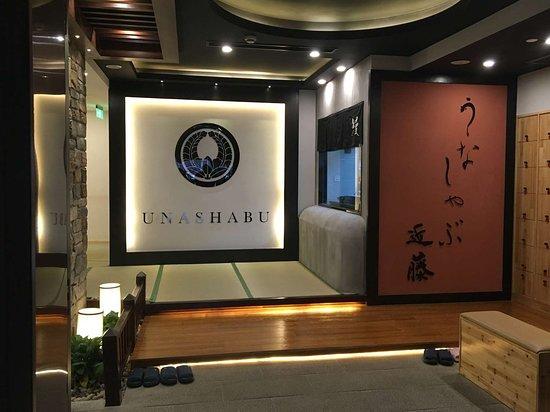 Golden Tulip Shanghai Rainbow: Japanese restaurant