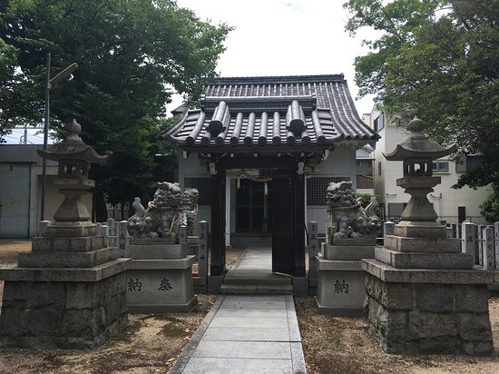 Sumebimusubi Shrine